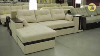 Мебель 7я | Угловой диван Барселона с механизмом дельфин(, 2014-11-12T08:13:32.000Z)