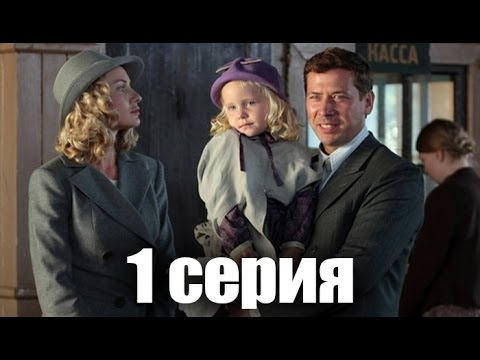 любовницы 4 сезон 11 серия