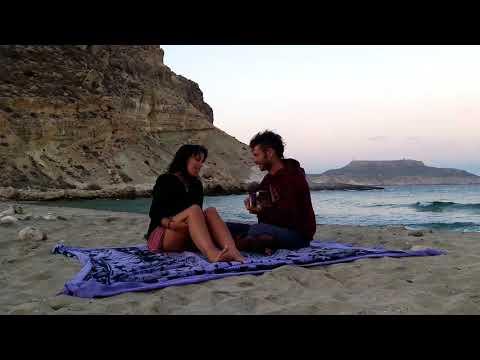 La luz que hay en ti (cover). Elena y Miguel.
