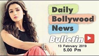 Latest Hindi Entertainment News From Bollywood | Alia Bhatt | 13 February 2019 | 5:00 PM