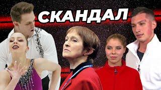 От Москвиной такого не ожидали Тарасова и Морозов выиграли Кубок Клюквы