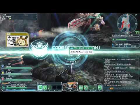 [PSO2] Mizuumi Challenge Quest M10 Clear
