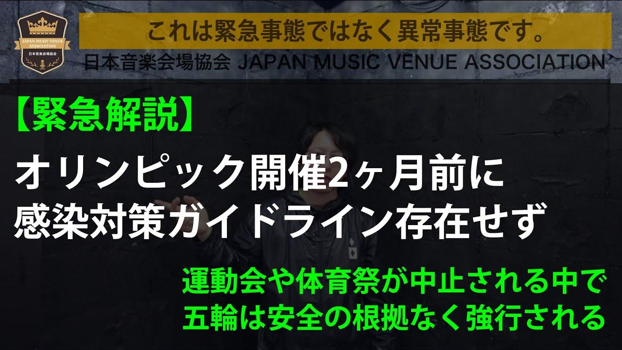 05/19新着動画