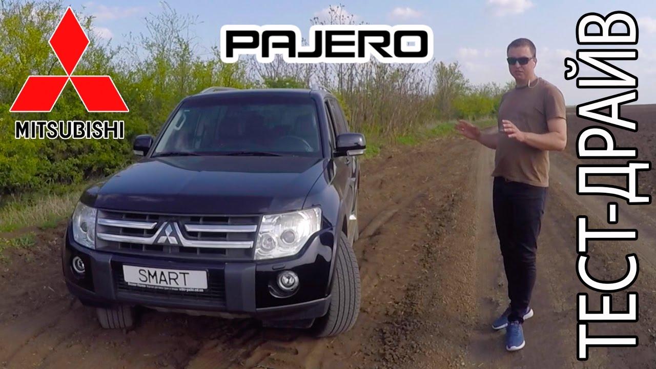 Mitsubishi Pajero 3,8 бензин (2007) - Тест-драйв. Андрей SMART