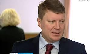Депутаты Горсовета утвердили бездефицитный бюджет