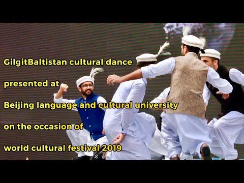 GilgitBaltistan Cultural Dance 2019 - Presented At Beijing Language And Cultural University