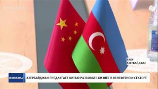 видео Азербайджан и Дагестан обсудили сотрудничество в туристической сфере