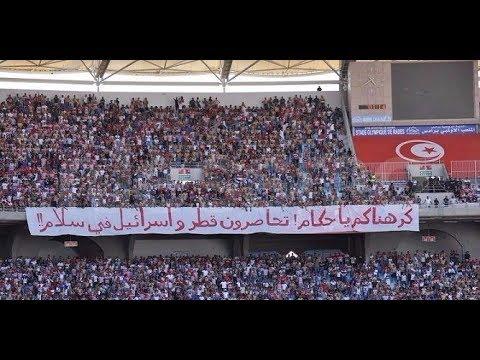 تونس: جماهير النادي الافريقي تندد بالحصار على قطر