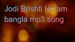Bangla Song Jodi Bristi Hotam by Bijoy Mamoon