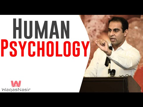 Understand Human Psychology- By Qasim Ali Shah (In Urdu/Hindi)