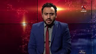 الإمارات والتمدد إلى وادي حضرموت بحجة مكافحة الإرهاب | حديث المساء