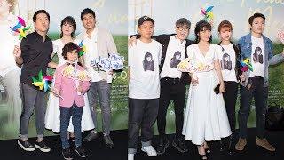 Dàn sao Việt nô nức đến chúc mừng Cát Phượng - Kiều Minh Tuấn