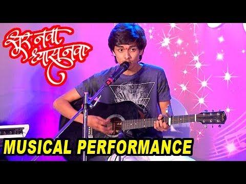 Varyavarti Gandh Pasarla - Marathi Song Performance By Padmanabh Gaikwad | Ajay-Atul