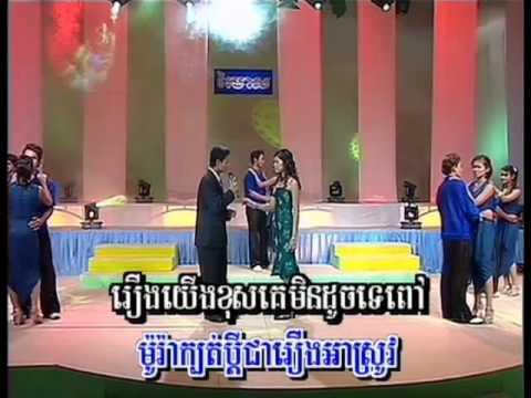 RM SP DVD 06 26. Sorpheany-Sopheap