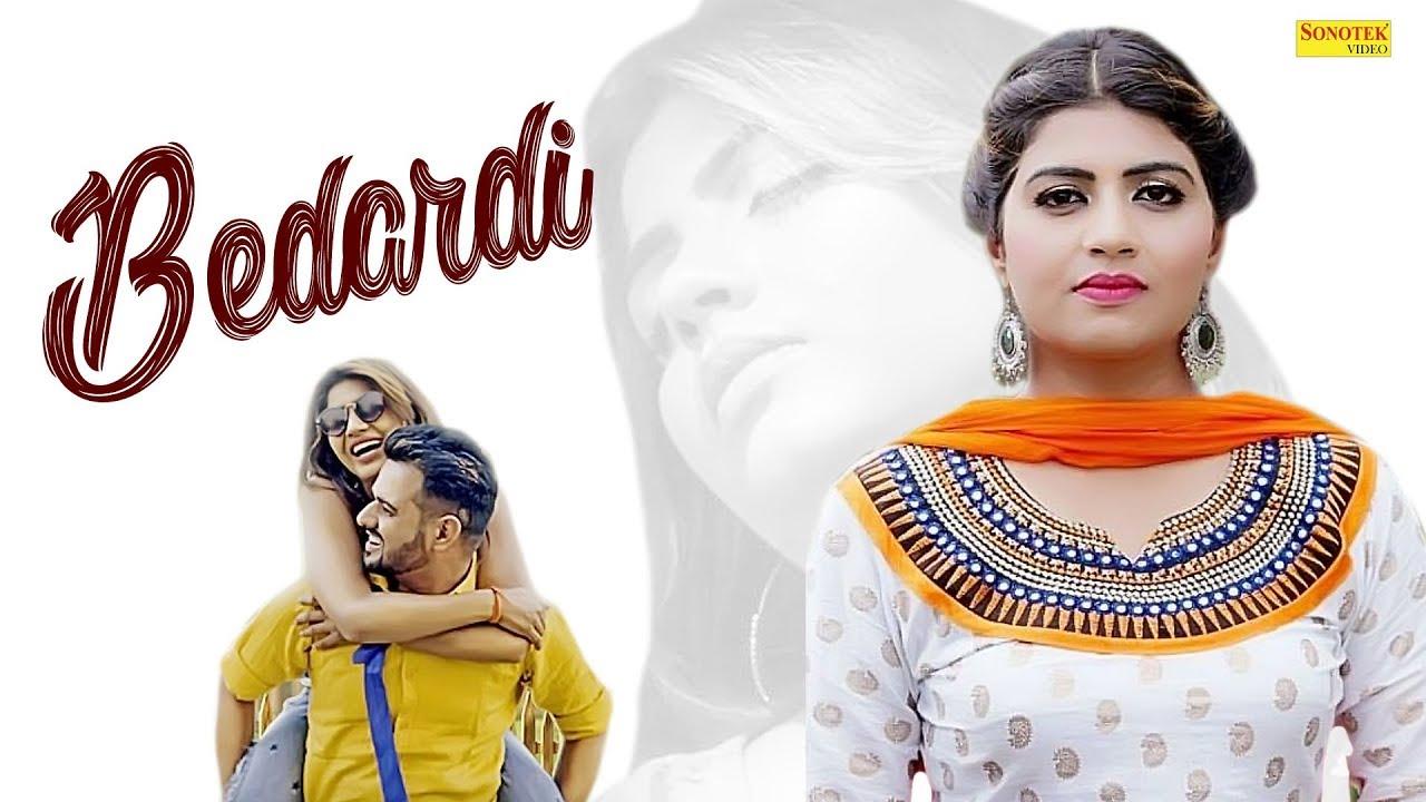 Bedardi | Masoom Sharma | Sonika Singh, Manjeet Mor | Sahil Sandy | Latest Haryanvi Song 2019