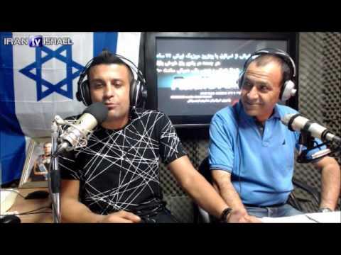 רדיו רן בפרסית 2.9.16 راديو ران اسرائيل - Persian radio in israel shookhi bazar