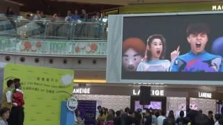 張敬軒 × 王菀之 《友誼的小船》MV 首播會片段重温 2