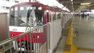 【シーメンスGTO】京急1000形1033F京急蒲田駅発車!