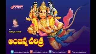 Anjanna Charitra || Shivaranjani Music || YouTube