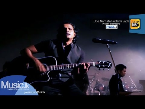Obe Namata Pudami Sada - Pradeep Rangana - Full HD - www.music.lk