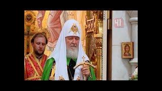 Патриарх Кирилл прилетел в Екатеринбург