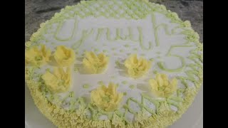 Ծննդյան տորթ праздничный торт birthday cake recipe
