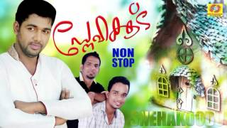 Sneehakoodu | Saleem Kodathoor Hits | Latest Non Stop Mappila Album | Malayalam Mappila Songs