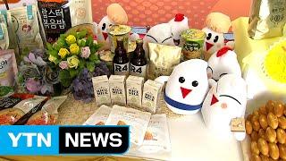 쌀 가공식품이 쌀 소비촉진의 열쇠 / YTN (Yes!…