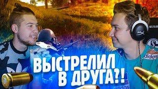 Герман и Нечай пробуют попасть в ТОП 10 PUBG! /