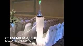 Свадебные тренды 2014 в декоре зимней свадьбы