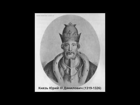 Портреты всех Русских