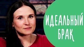 видео Как удачно выйти замуж, если мама лучшая подруга?