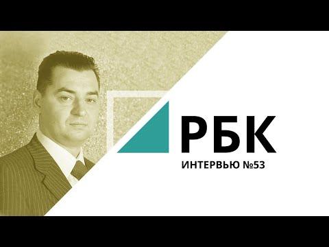 Компания Гофромастер - технологический прорыв | «Интервью» №53_от 03.09.2019 РБК Новосибирск
