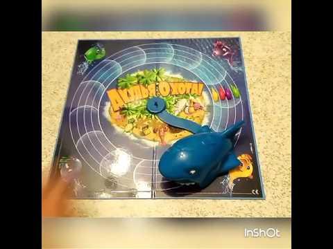 Настольная игра Акулья Охота.Детская настольная игра.Для всей семьи.Весело и смешно.