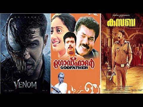 ഏറ്റവുമധികം പണം വാരിയ ലോക സിനിമകൾ | Hollywood | Bollywood | Malayalam | Tamil | Chinese