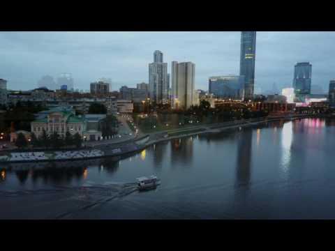 Вечерний Екатеринбург полет на квадрокоптере Mavic Pro