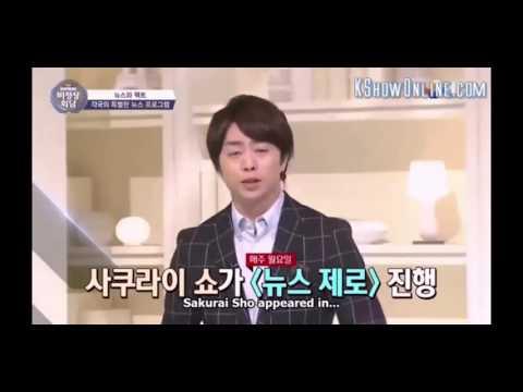 arashi newscaster sakurai sho in korea variety show