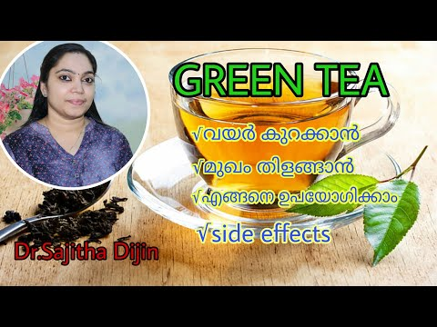 Green tea uses