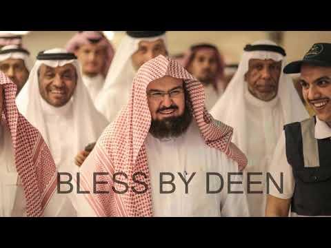 Download WORLD MOST BEAUTIFUL AZAAN FAJAR BY SHEIKH ABDUL REHMAN AS SUDAIS   Holy Quran