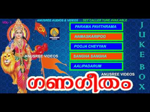Parama Pavithra Mathami Mannil Ganageetham New 2015 Juke Box HD