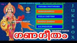 Parama Pavithra Mathami Mannil Ganageetham New 2015 Juke Box HD