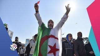 للخبر بقية | الجزائر .. رفض العهدة الخامسة