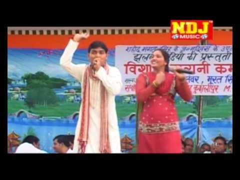 Newly Haryanvi Ragni   Ek Raat Ne Thehar Bateu   Full HD Video   NDJ Music