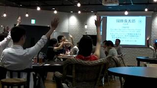 jus総会併設勉強会「ITコミュニティの運営を考える」(前編)
