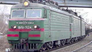 ВЛ11.8-712А/722 с грузовым поездом + собака(, 2016-03-17T17:28:17.000Z)