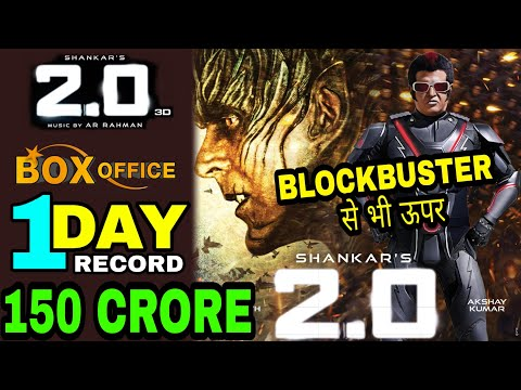 Robot 2.0 first day Boxoffice Collection, huge Record Akshay Kumar Rajnikant 2pointO Collection