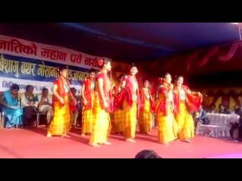 Bodo bwisagu (bihu)in nepal