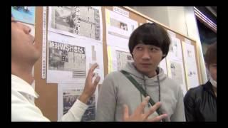 2012年11月4日「傘がない ネタがある」ブリッジVTR 撮影・編集 ネゴシッ...