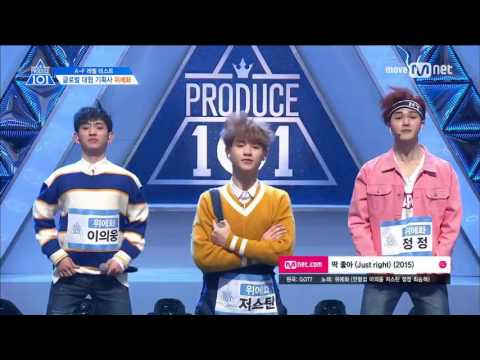 PRODUCE101 S2 EP.1 [ENG SUB] Yuehua Trainees Performance 170407