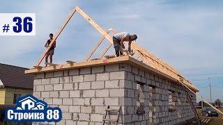 як правильно зробити дах гаража
